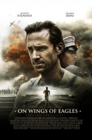 On Wings of Eagles - Sprinting to the finish line