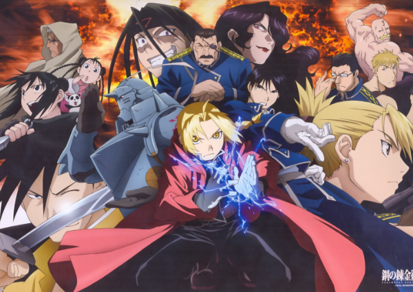 """Fullmetal Alchemist"" and Being Human"